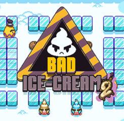 גלידה רעה 2
